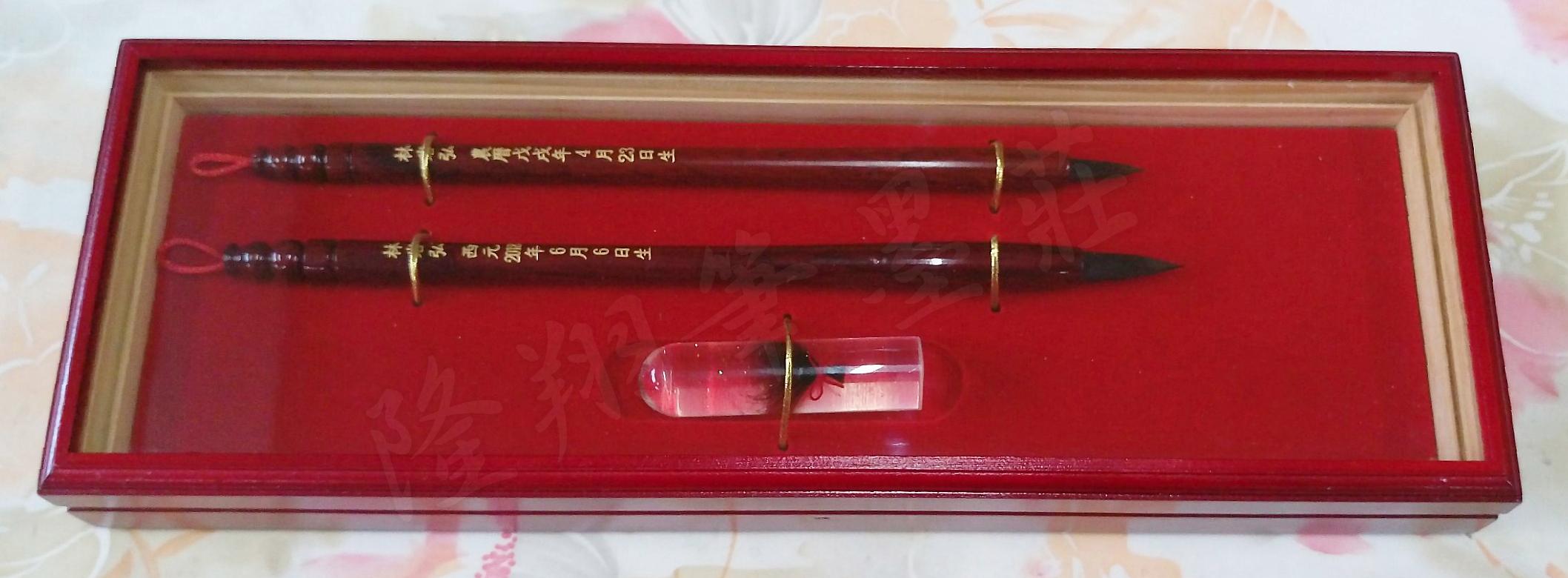 (長透盒)胎毛筆黑檀或紫檀兩支加五分圓波麗髮或臍印一個 優惠價2800元。.jpg