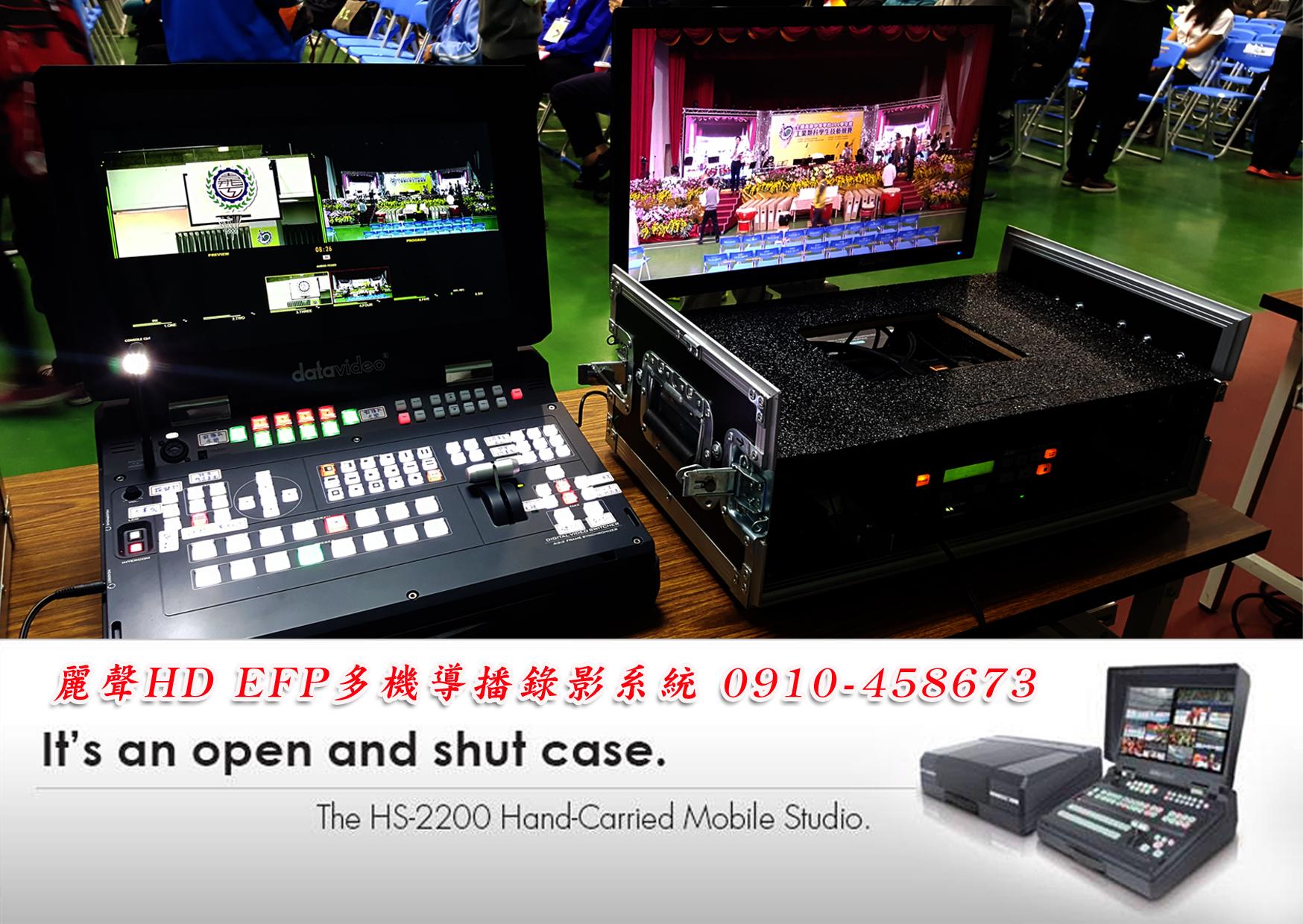 導播錄影系統-2.jpg