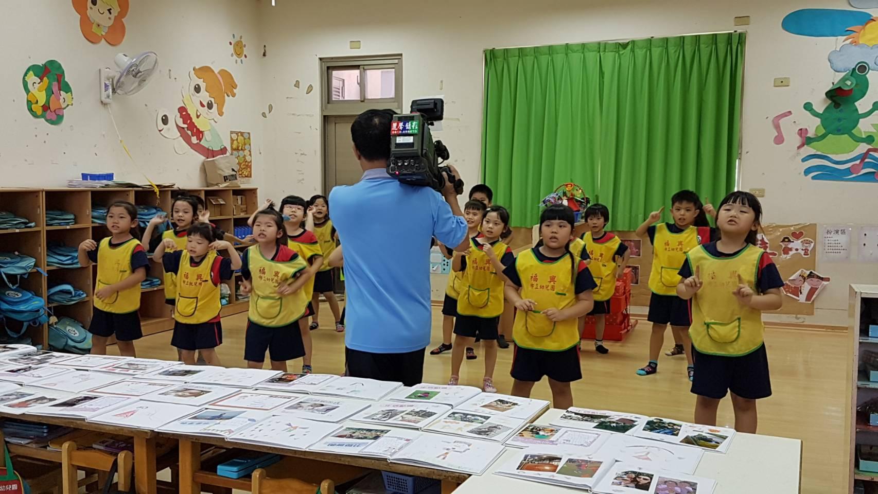 學校活動拍攝