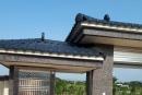 琉璃瓦造型屋頂,設計,施工