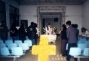 天主教喪葬禮儀流程