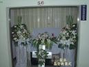 基督教喪葬禮儀流程