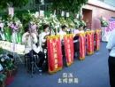 基本喪葬禮儀流程