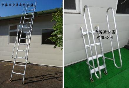 單梯附雙扶手300-1.jpg