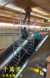 在樓梯間或手扶梯上使用的鋁製鷹架