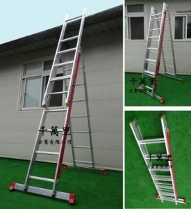 維修梯(寬踏板)