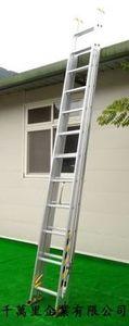 伸縮鋁梯、消防梯、雙節梯、拉梯Extension Ladder