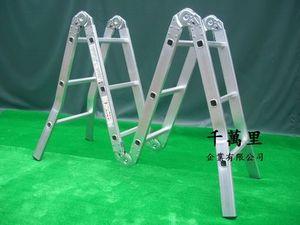 折合鋁梯(六關節)、關節梯、折梯、鋁折梯Folding Ladder