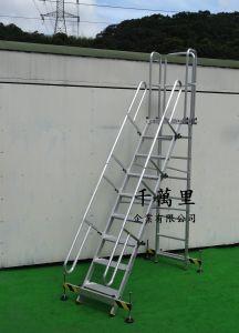 收合爬梯、收合訂製梯