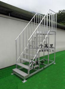 踏台附加扶手和護欄、爬梯、鋁製階梯、無塵室踏台踏台
