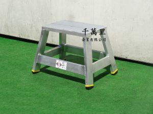 鋁製板凳梯