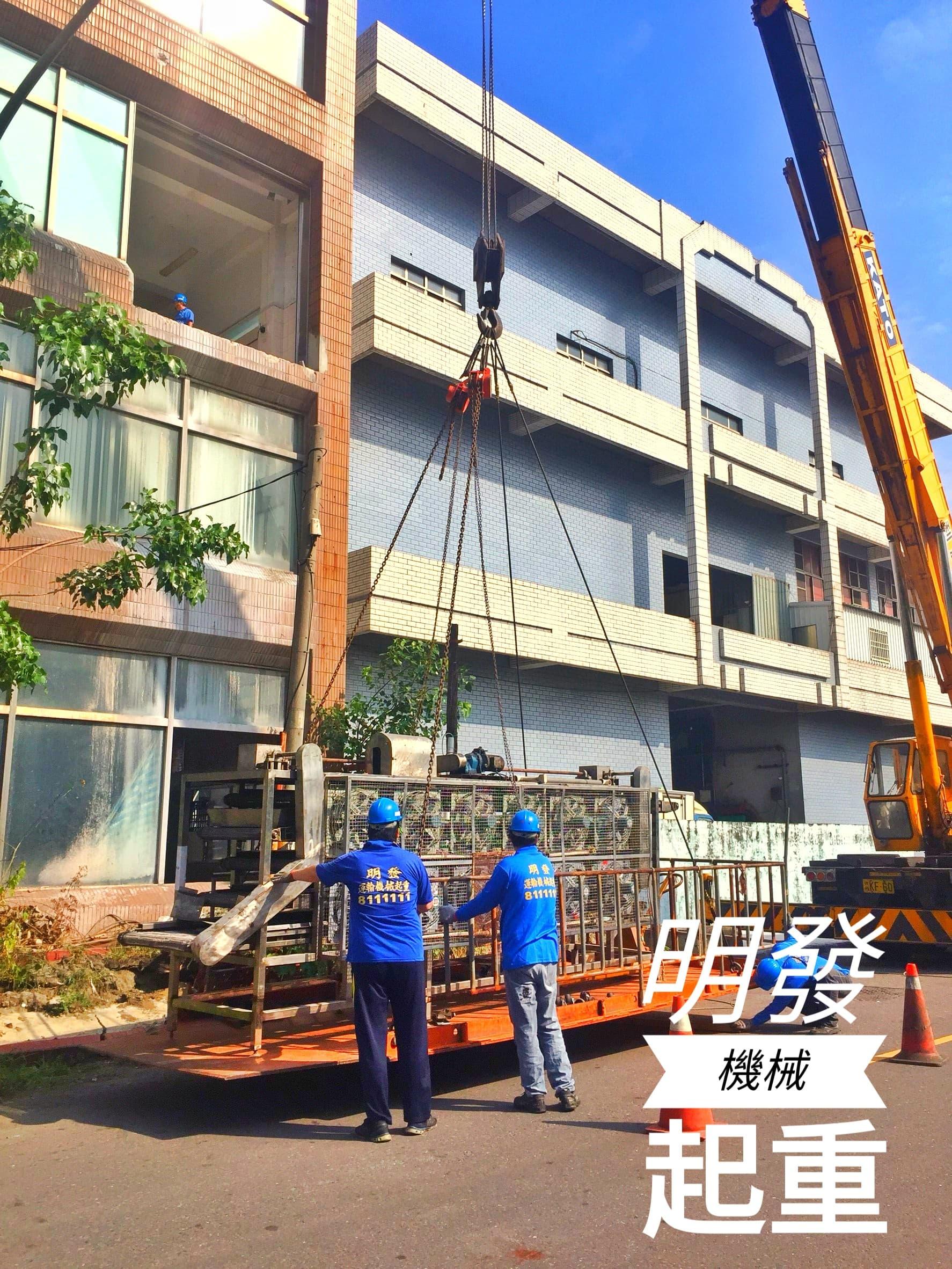 台南吊車公司