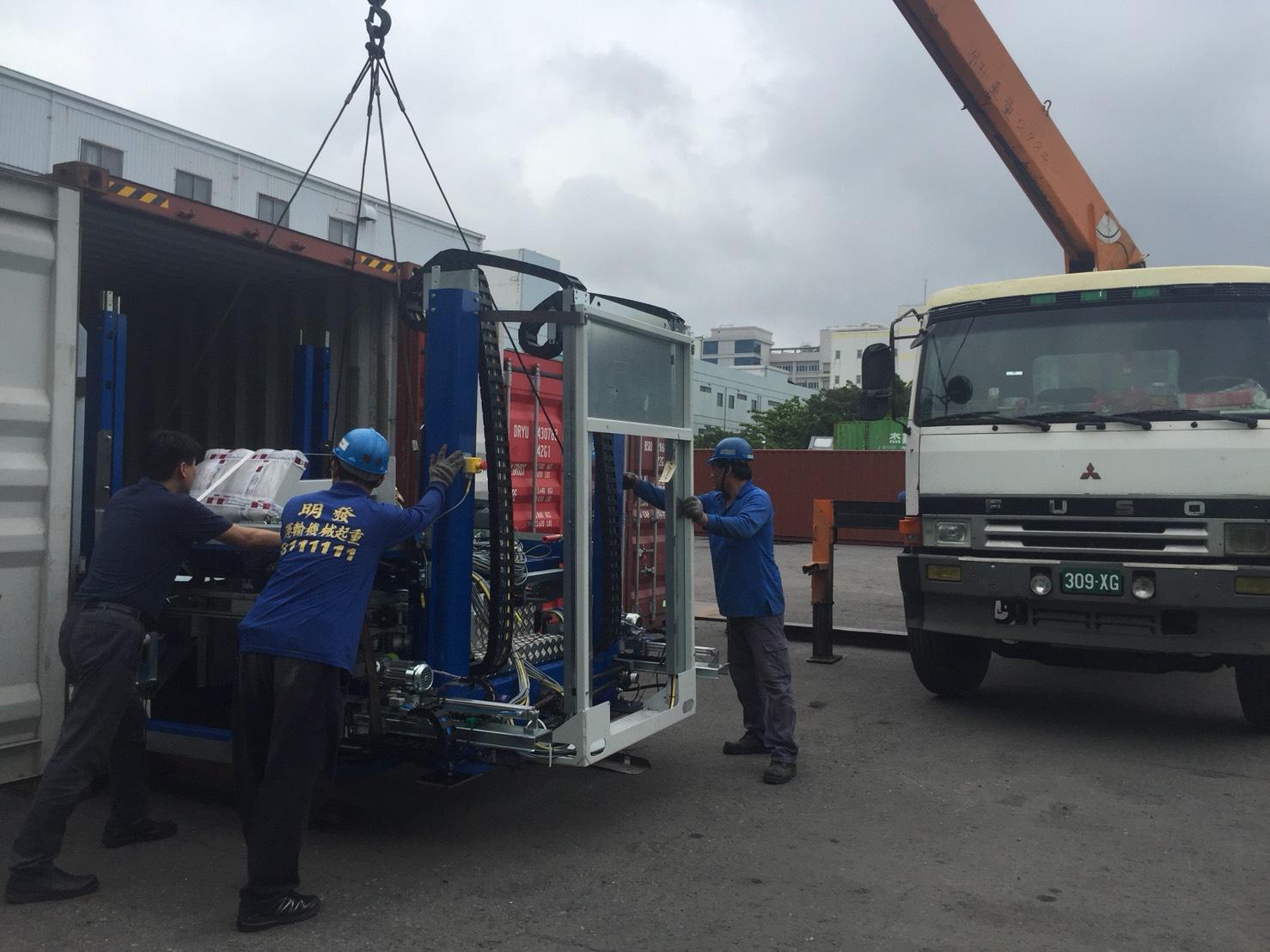 台南吊卡車