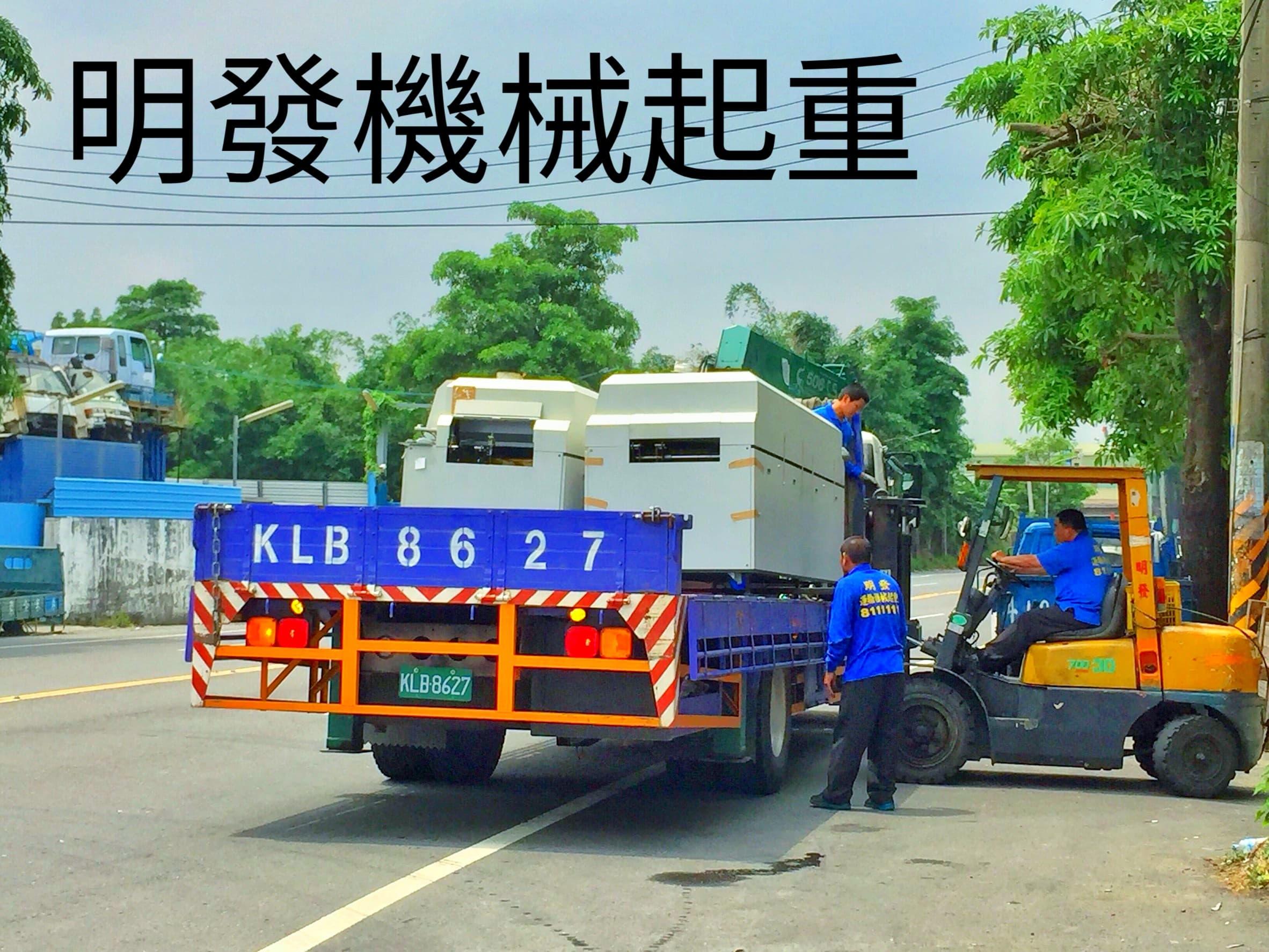 高雄17噸吊卡車