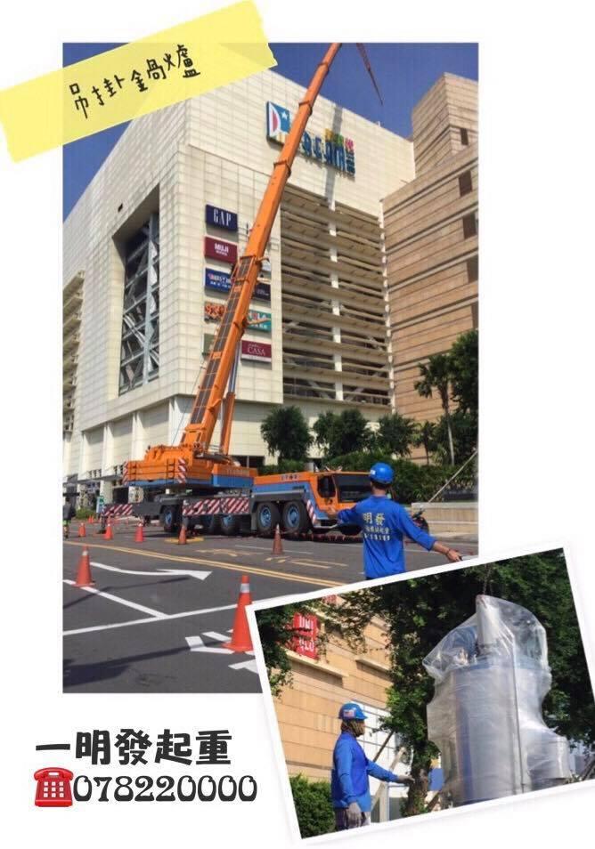 台南15噸吊卡車