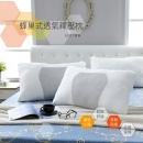 蜂巢式透氣釋壓枕