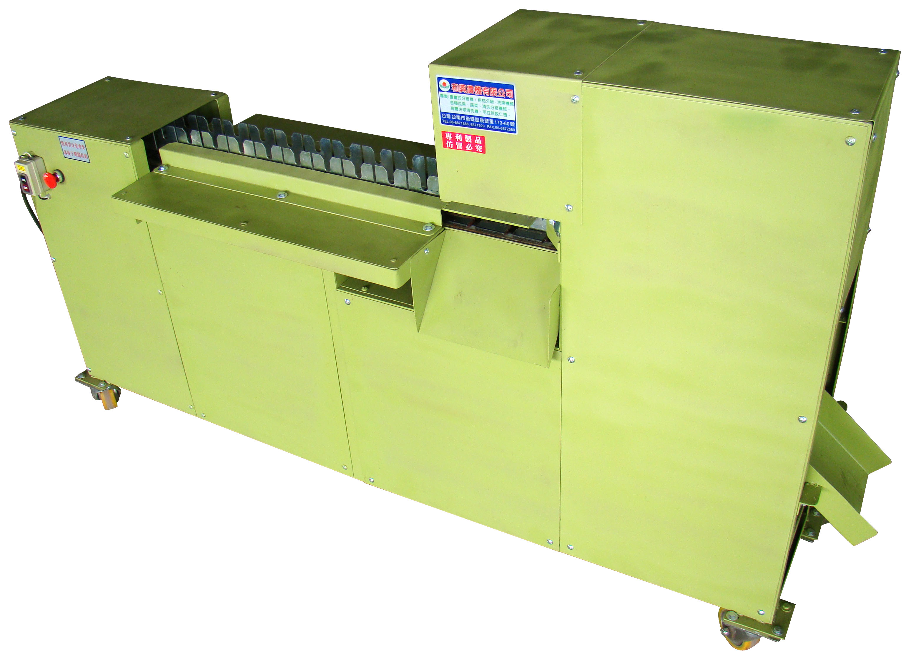 CL-40型 蒜頭根莖處理機