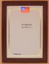 PS8365_A4獎牌框