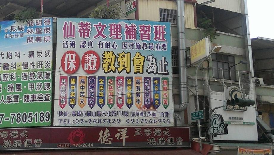 戶外大型帆布廣告製作