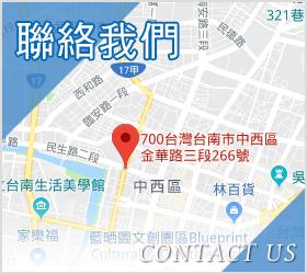 button-聯絡我們.jpg