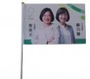 選舉旗幟 (2)