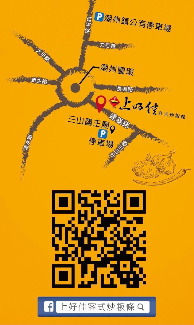 S__1155143.jpg
