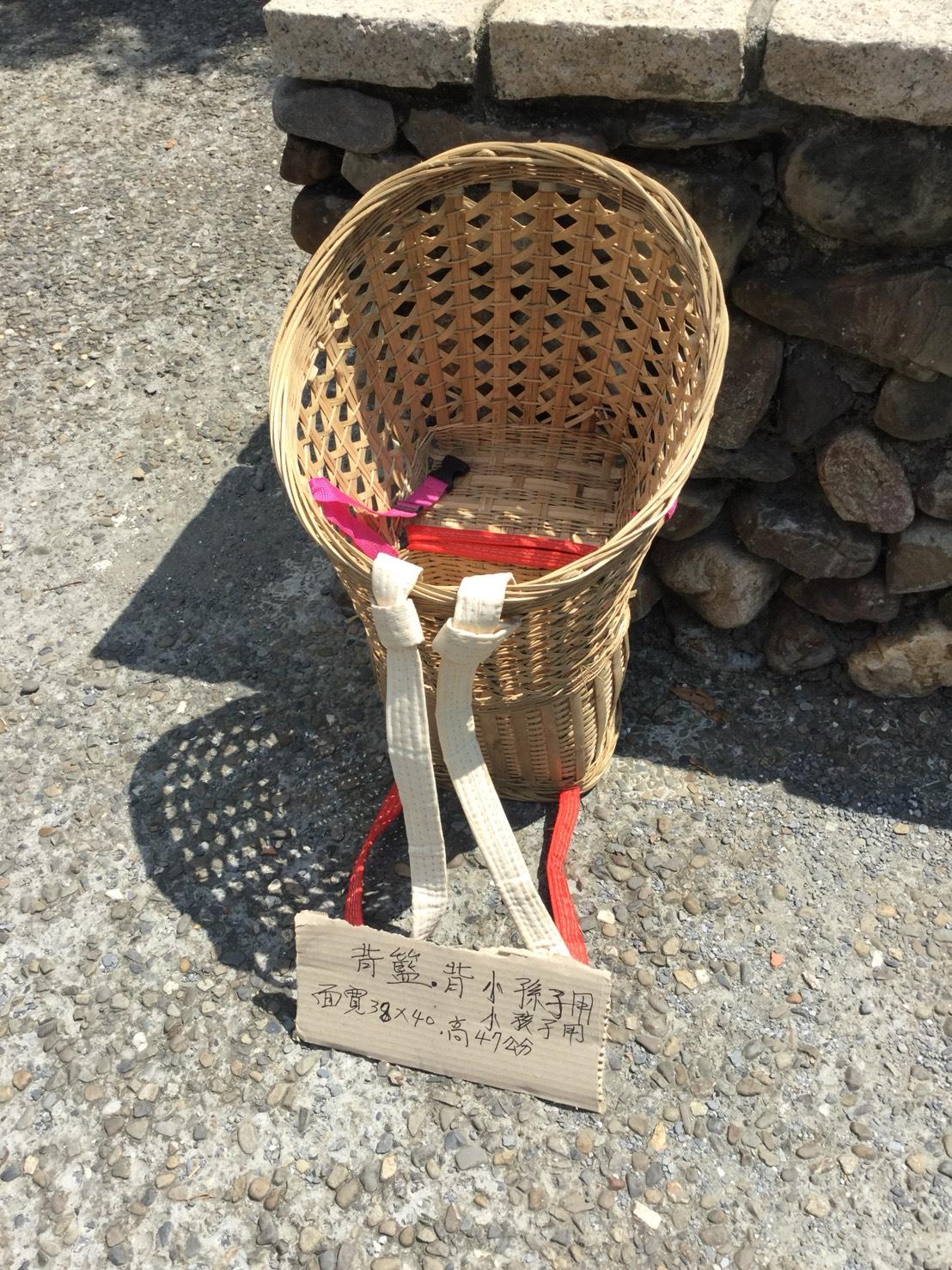 142竹製背籃
