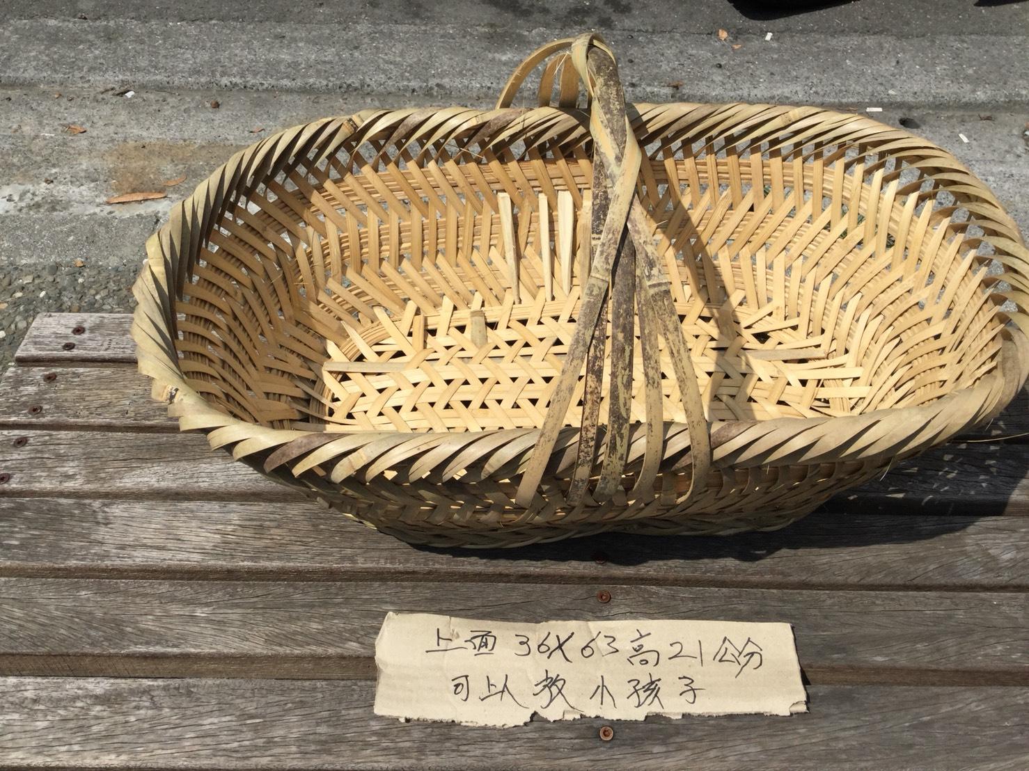 143竹製提籃