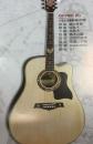 41吋D桶單板吉他