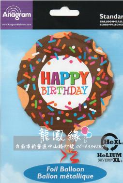 18吋甜甜圈生日氣球