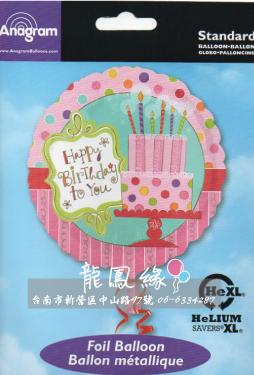 18吋粉點點生日蛋糕