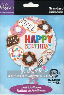 18吋各式甜點生日氣球