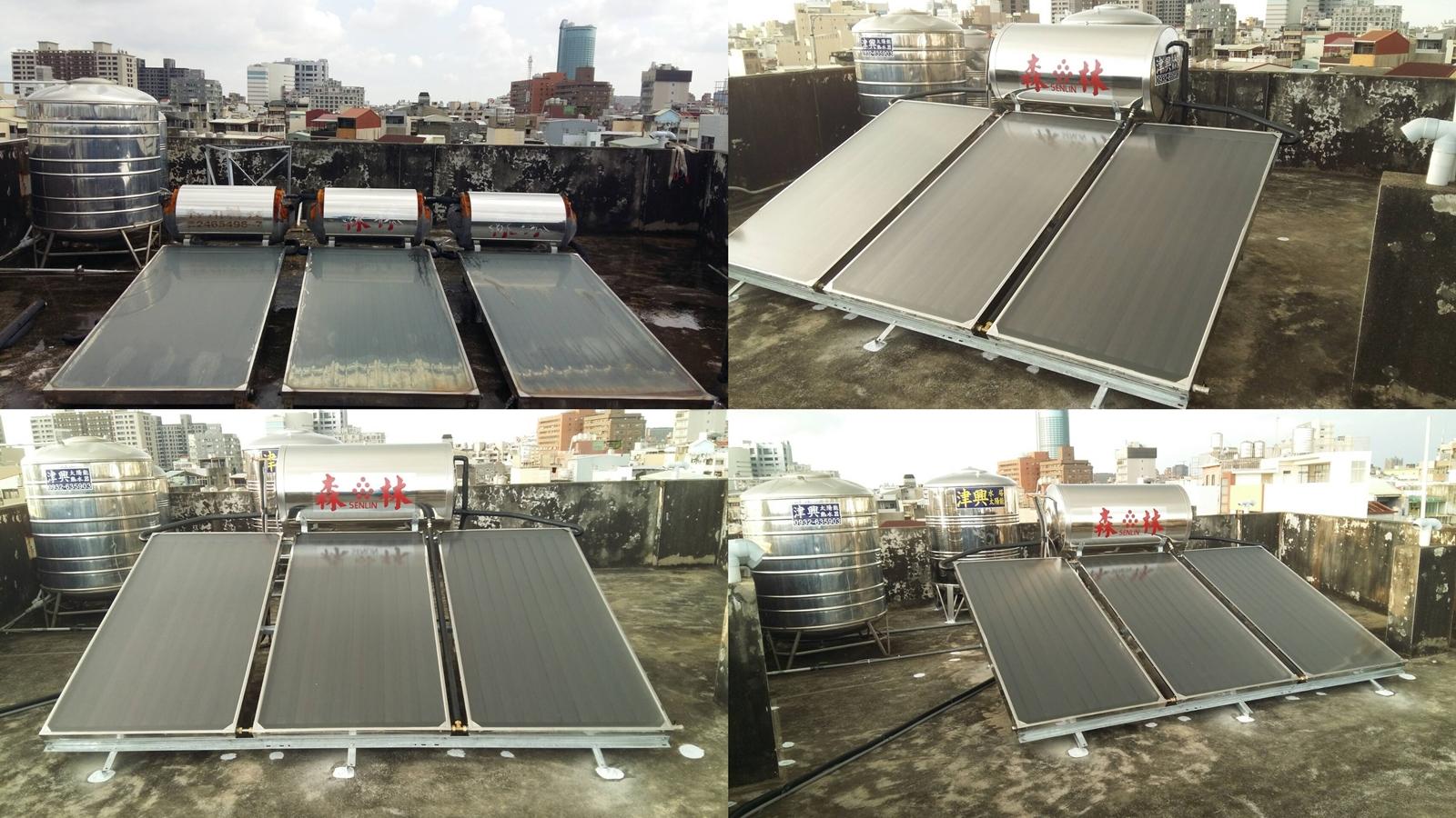 台南市中西區-森林太陽能熱水器汰舊換新