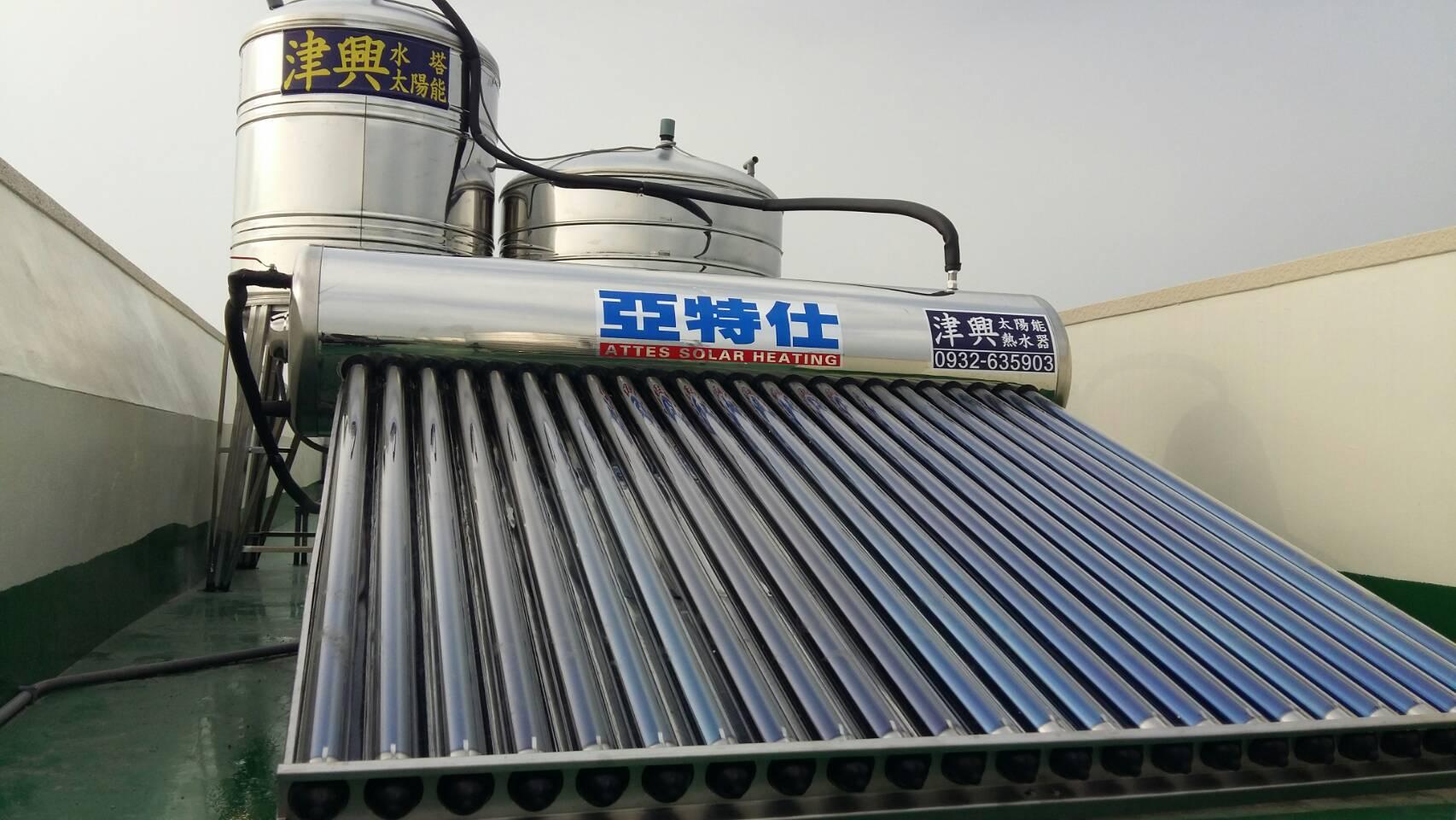 台南市柳營(公園巴洛克)-津興亞特仕真空管熱水器+1T高腳水塔