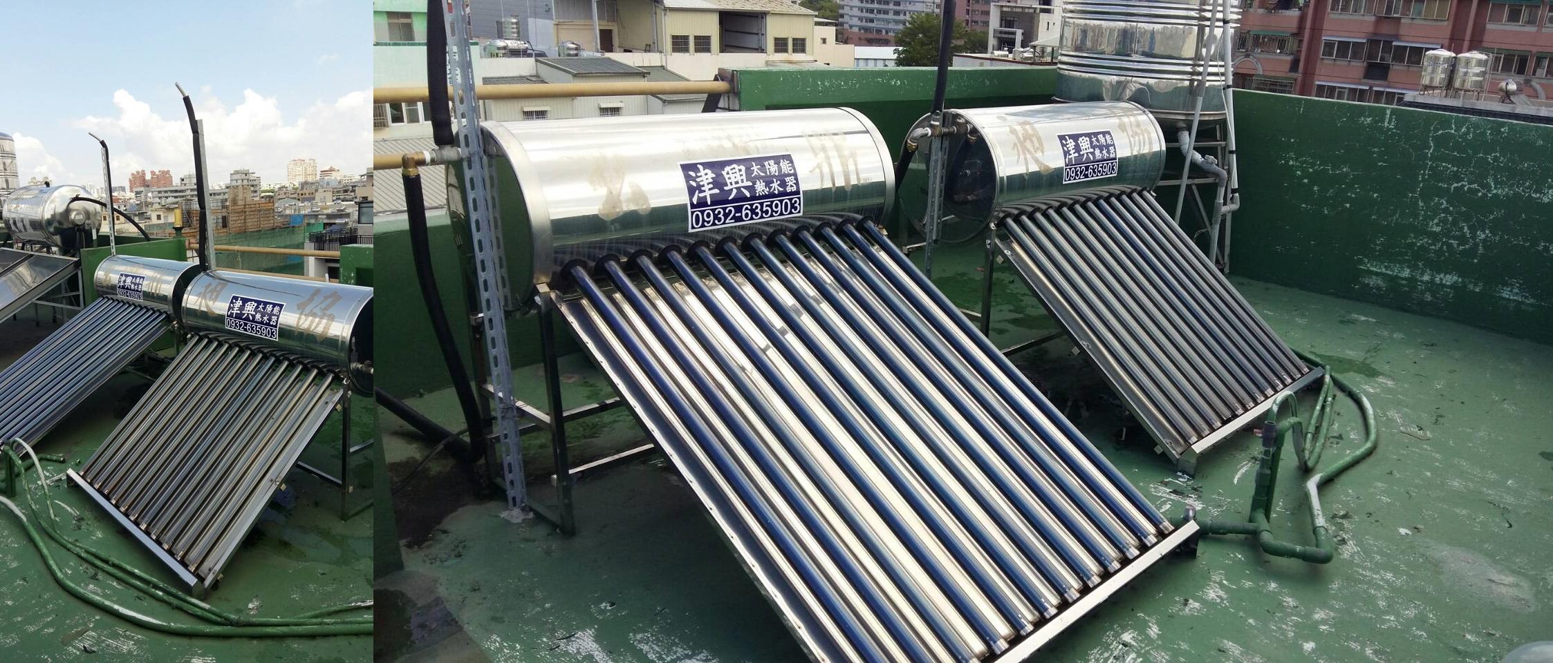 昶協、玄鼎真空管太陽能熱水器改善維修-更換(透氣管&熱水管)