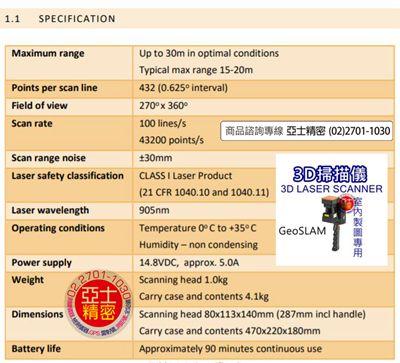 3D SCANNER 06 geoslam .02_400.jpg