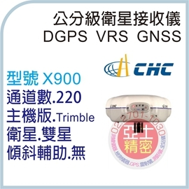 CHC X900 High Accuracy GPS GNSS