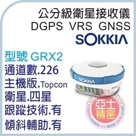 sokkia grx2 High Accuracy GPS GNSS