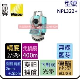 NIKON NPL322+