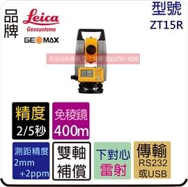Leica Geomax ZT15R