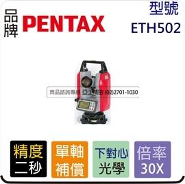 pentax ETH502