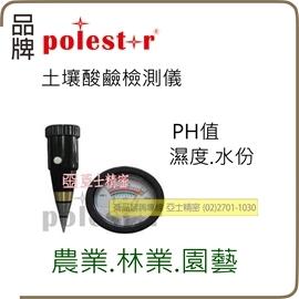 polestr 土壤 酸鹼度計 酸鹼計 PH計 水份計 濕度計 濕度計 PH與濕度二用 Soil pH Tester