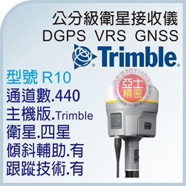 Trimble R10 High Accuracy GPS GNSS