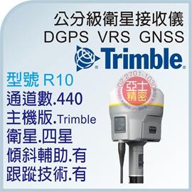 Trimble R10 High Accuracy GPS GNSS