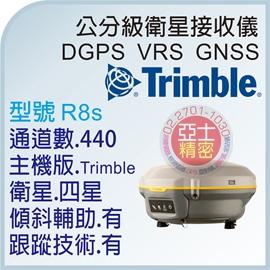 Trimble R8s