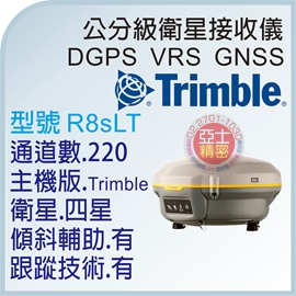 Trimble R8sLT