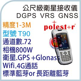T90 手持式 高精度 GPS High Accuracy GPS Handhelds