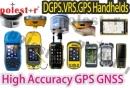 polestar High Accuracy GPS GNSS 公分級與公尺級