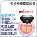 Polestar High Accuracy GPS GNSS