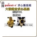 TOPCON 菱鏡基座組(係數30)